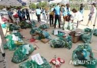 지역사회공헌 쓰레기 올림픽 대회