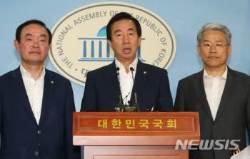 [종합]야3당, '드루킹 특검'에 임정혁·허익범 압축…대통령에 추천