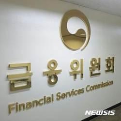 금융위, '무등급 CB·BW' 공모 코스닥벤처펀드 편입 허용