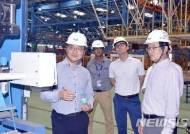 두산밥캣, 인도 백호로더 공장 개소…현지 소형 건설기계 시장 선도