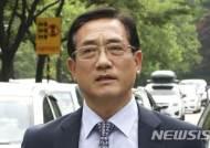 """[종합]""""구은수 前청장, 백남기 사망 책임 없다""""…1심 무죄"""