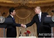 """아베 """"미일은 北에 대한 입장 완전 일치""""…트럼프와 회담 위해 출국"""