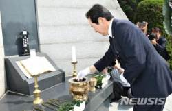 정세균 전 국회의장 제천 현충일 추념식 분향