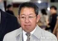 """검찰, '감찰 내용 누출 의혹' 이석수 불기소…""""무혐의"""""""