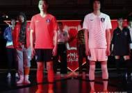 한국 월드컵 유니폼 디자인, 전체 17위…최고는 나이지리아