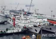 """""""해양 테러 진압""""…해경, 북태평양 6개국 대규모 연합훈련"""