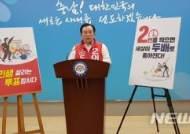 한국당 이인제 충남도지사 후보, 가족행복 3대공약 발표