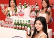 '빈땅' 맥주 대한민국 첫 상륙