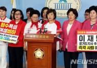 """한국당, 형수 욕설 녹취파일 공개 '합법 판정'...""""이재명 사퇴하라"""""""