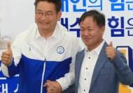 송영길, 북방정책 간담회 춘천서 열려… '강원도 지리적 요충지' 강조