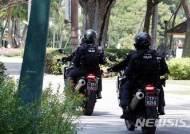 센토사섬 일대 경계근무 강화하는 싱가포르 경찰