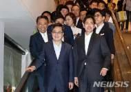 '朴정부 유산' 17개 창조경제혁신센터, 혁신성장 위해 쓴다