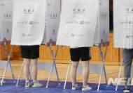 지방선거 사전투표 둘째날, 오전 9시 투표율 10.14%