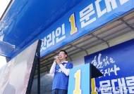 민주당 문대림 제주도지사 후보, 한림민속오일시장서 선거 유세