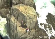 기상악화로 갯바위 고립 낚시객 4명 헬기로 구조