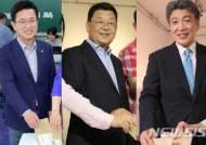 """박성효·남충희 후보 """"장애인할인 혜택누린 허태정 후보 사퇴해야"""""""