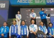 """이재명, 잇단 의혹에 """"민심, 적폐공세에 놀아나지 않을 것"""""""