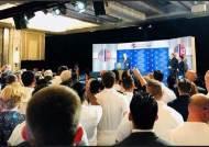 트럼프, 싱가포르 대사관 직원들 대상으로 연설