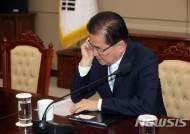 '깊은 생각', 청와대 정의용 국가안보실장