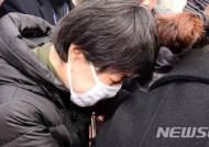 '남상태 연임 로비' 박수환, 징역 2년6개월 확정…1심선 무죄