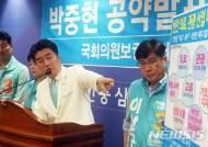 """박중현 바른미래당 천안병 후보 """"진정한 후보를 선택해야"""""""