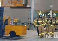 인천공항 자기부상열차 차량기지서 합동 소방훈련