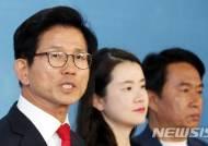 """한국당 """"박원순 재산세 신고액 가짜 확인…심판 따를 것"""""""