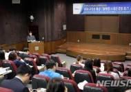 부산과기대, 융복합 시대의 문화읽기 교직원 특강 개최