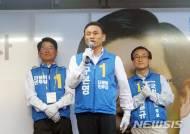 """구본영 민주당 천안시장 후보 """"더 큰 천안 만들겠다"""""""