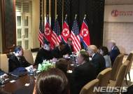 세라 샌더스 대변인이 게재한 북미 확대회담