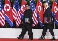 """""""북미합의, 비핵화 표현 약하지만 외교해법 도출 긍정적"""" 전문가들"""