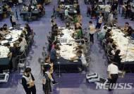 '보수텃밭' 부산·울산·경남도 민주당으로 넘어가나
