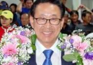 충북 괴산군수 선거 민주당 이차영 후보 당선