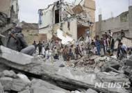 사우디 연합군, 호데이다 항구 공격 개시…예멘 위기 고조 우려
