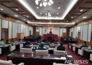 한국당, 대구시의회 독점적 지위 잃었다