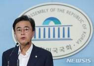 """[종합]한국당 김태흠, 최고위원 사퇴...""""낡고 무너진 집 과감히 부숴야"""""""