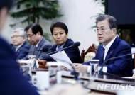 비핵화 접근 인식 변화 주문한 文대통령···한반도 운전자론 재천명