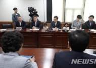 """[종합]김동연 """"5월 고용동향 충격적…정부, 심각성 인정해야"""""""