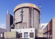 월성 원전 1호기 조기 폐쇄...앞으로 파장은?
