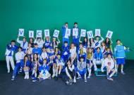 큐브 엔터테인먼트 스타들 총출동, 5년만의 패밀리 콘서트 'ONE'