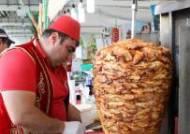 '터키 음식 맛보세요'