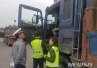 경북도, 사업용 자동차 속도제한장치·휴식 등 점검