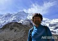 장애 산악인 김홍빈, 히말라야 가셔브룸 8068m 도전···18일 출국