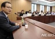드루킹 특검 '입', 박상융 특검보가 맡는다…방송 경력