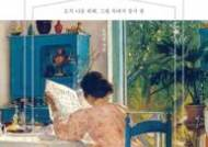 [새책]우지현 '혼자 있기 좋은 방'·김혼비 '우아하고 호쾌한 여자 축구'·이순미 '싱가포르 유리벽 안에서 행복한 나라'