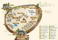 금정구, 22~24일 '금정산성역사문화축제' 개최