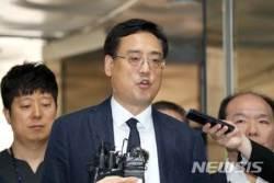 검찰, '최순실 태블릿PC 조작설' 변희재 구속 기소