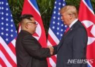 남북·북미 정상회담과 한반도 평화, 한중일 언론 시각