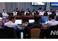 청와대 직원들에게 실시간 전달되는 수보회의