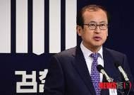 [프로필]문찬석 신임 대검 기획조정부장…금융범죄 수사 전문가